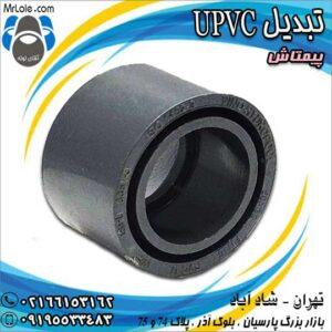 تبدیل UPVC (تبدیل چسبی UPVC) پیتاش